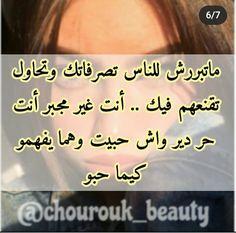 Mode Niqab, Beauty, Arabic Language, Beauty Illustration