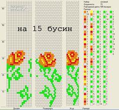 Жгуты из бисера схемы's photos – 6,103 photos | VK