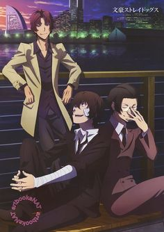 Ongoing Bungou Stray Dogs