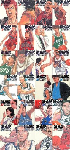 スラムダンク 井上 雄彦 全24巻 slamdunk. The best sports comics!! Many boys started to play basketball becuz of this comics