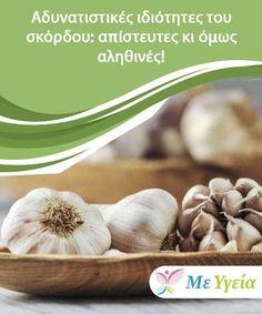 Αδυνατιστικές ιδιότητες του σκόρδου: απίστευτες κι όμως αληθινές!  Το σκόρδο είναι πολύ δημοφιλές για τη γεύση του. Επιπλέον, οι αδυνατιστικές ιδιότητες του σκόρδου το καθιστούν ιδανικό για την απώλεια βάρους. Beauty Secrets, Garlic, Health Fitness, Vegetables, Food, Stress, Fat Burning, Loosing Weight, Weights