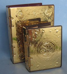 Quran with Brass Cover