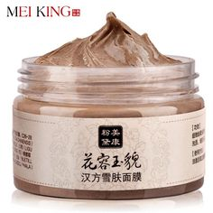 Blackhead Face Mask Deep Cleansing purifying peel off the Black head