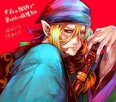 Kusuriuri, Mononoke