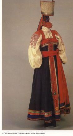 :: Просмотр темы - Русский народный костюм Frocks And Gowns, Folk Costume, Costumes, Court Dresses, Ethnic Dress, Russian Fashion, Historical Costume, Ethnic Fashion, Traditional Dresses