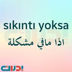 Learn Turkish Language, Arabic Language, Turkish Lessons, Language Quotes, Photos Tumblr, English, Education, Learning, Languages