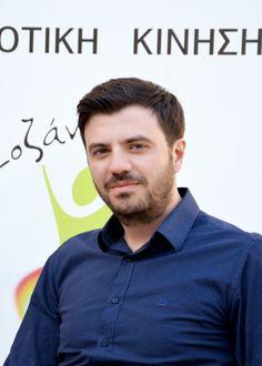 Θέμης Λιάκος, Υποψήφιος Δημοτικός Σύμβουλος. Δ.Ε. Κοζάνης