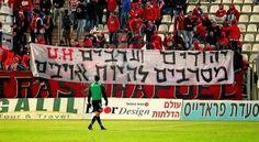 "girlactionfigure:  Israeli Football club Hapoel Tel Aviv fans: ""Jews and Arabs refuse to be enemies"" (via @labandaizquierd)."