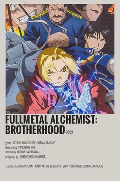 Fullmetal Alchemist Brotherhood, Animes To Watch, Anime Watch, Poster Retro, Poster Anime, Arte Van Gogh, Anime Titles, Best Anime Shows, Anime Recommendations