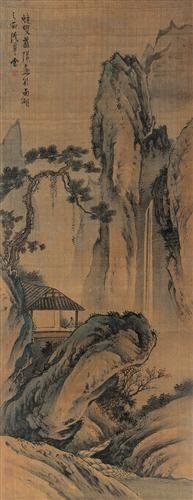 Watching Waterfall - Lan Ying -  - Ming Dynasty (shan Shui)