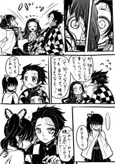 「炭カナ」のYahoo!検索(リアルタイム) - Twitter(ツイッター)をリアルタイム検索 Manga Anime, Anime Art, Demon Slayer, Slayer Anime, World Of Gumball, Roronoa Zoro, Anime Girl Cute, Kirito, Marvel