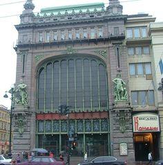 56 Nevsky Prospect, Saint Petersburg, Russia.  Pre revolution Art Nouveau.