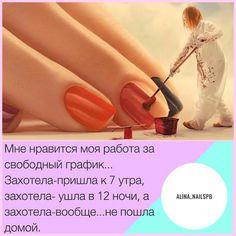 Nail Technician, Nail Art Designs, Eyelashes, Nail Polish, Nails, Beauty, Instagram, Manicure Tips, Lashes