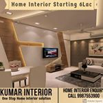 Kumar Interior (@kumar.interior.in) • Instagram photos and videos Door Design Images, Main Door Design, Tv Unit, Photo Wall, Photo And Video, Videos, Photos, Krishna