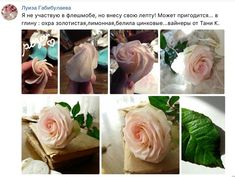 VK is the largest European social network with more than 100 million active users. Rose Clay, Sugar Flowers, Gum Paste, Plants, Roses, Flowers, Sugar, Flora, Sugar Paste