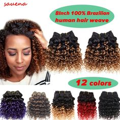 Short Size 8Inch Brazilian Kinky Curly  2Bundles/lot 50g/Bundle 7A  Human Hair Extension Cheap Ombre 100% Human Hair Weave *** Find similar products by clicking the VISIT button