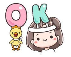 LINE Official Stickers - Megyo and Megab Animated Example with GIF Animation Little Duck, Little Boys, Disney New Year, Agnes Despicable Me, Miraculous Ladybug Memes, Lots Of Cats, Cartoon Gifs, Heart Frame, Line Sticker