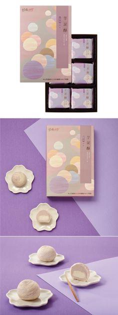 維格餅家芋泥酥 Kraft Packaging, Cake Packaging, Beauty Packaging, Packaging Design, Branding Design, Food Poster Design, Tea Brands, Cosmetic Design, Mooncake