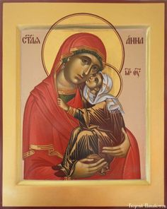 Anna, my daughter's name saint. Byzantine Icons, Byzantine Art, Vampire Stories, Best Icons, Madonna And Child, Religious Icons, Art Icon, Orthodox Icons, To My Daughter
