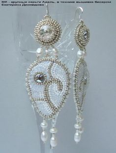 "Embroidered beaded earrings big ""Adele"" - Fair of the Masters - handmade, handmade"