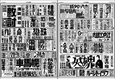 List of movies. A news paper more than 100 years ago.