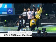 Oh My Girl 오마이걸[4K Rehearsal DRY 리허설 직캠]비밀정원 (Secret Garden)@180210 락뮤직 - YouTube