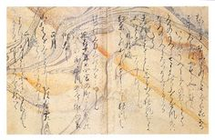 The oldest known example of suminagashi ('ink floating' – a technique similar to marbling used in Japan since ancient times) can be found in Sanjuroku nin Kashu, a collection of poetry published around AD 1112.