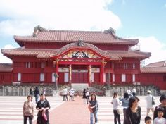"""10 """"Must See"""" Things and 20 """"To Do"""" Items - Okinawa - Reviews and Photos"""