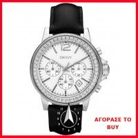 DKNY Chronograph, Watches, Stuff To Buy, Accessories, Wristwatches, Clocks, Jewelry Accessories