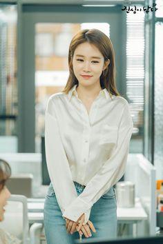 touch your heart Yoo In Na Fashion, Kpop Fashion, Work Fashion, Asian Fashion, Fashion Outfits, Korean Celebrities, Celebs, Korean Girl, Asian Girl