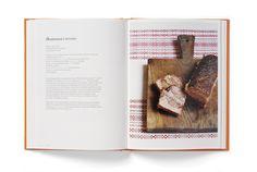 Stéphane Reynaud - Atelier Dyakova, #publishing #publishingdesign #layout #layoutdesign #graphicdesign