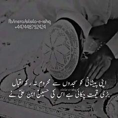Muslim Love Quotes, Quran Quotes Love, Islamic Love Quotes, Islamic Inspirational Quotes, Religious Quotes, Poet Quotes, Love Quotes Poetry, Sufi Quotes, Love Poetry Urdu