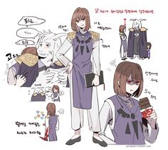If chara an adult