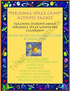 Persona Space Camp from JennyMonique on TeachersNotebook.com -  (9 pages)  - Personal Space Camp: Teaching Children about Personal Space  Based on the social skills book by Julia Cook