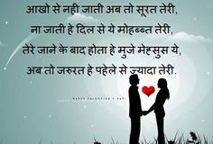 14 February 2014 Happy Valentine Day Short and Sweet Hindi and English SMS andCheck out the hindi and english text messages also and images of best valentine day.