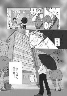 星見SK☆ツン甘な彼氏①発売中 (@Hoshimi1616) さんの漫画 | 70作目 | ツイコミ(仮) Anime, Sleeves, Anime Shows