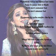 Sunn Raha Hai Rozana Lyrics from Hindi Songs sung by Shreya Ghoshal, composed by Abhijit Vaghani with lyrics penned by Manoj Muntashir, Sandeep Nath. Saved Lyrics, Old Song Lyrics, Romantic Song Lyrics, Beautiful Lyrics, Cool Lyrics, Me Too Lyrics, Music Lyrics, Romantic Poetry, Love Song Quotes