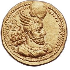 بهرام دوم 276 تا 293 م Persian People, Sassanid, Black Royalty, Beautiful Nature Scenes, The Birth Of Christ, Coin Art, Gold And Silver Coins, Iranian Art, Antique Coins