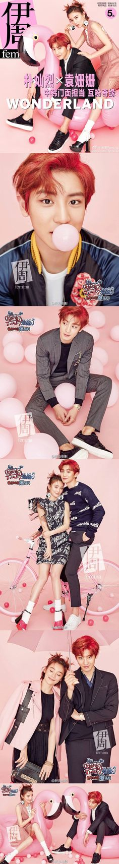 "EXO Chanyeol will sing theme song of his film ""So I Married An Anti-Fan"""