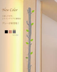楽天市場】木の身長計 ウォールステッカー 身長計 木 160cm 200cm 柱 ... 木の身長計ウォールステッカー☆
