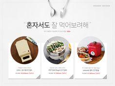 0 Mall Design, Event Design, Web Design, Event Banner, Web Banner, Food Branding, Promotional Design, Event Page, Editorial Design