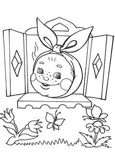 Раскраска колобок для самых маленьких Coloring Pages For Kids, Nursery Rhymes, Biscuit, Activities For Kids, Fairy Tales, Diy And Crafts, Kindergarten, Preschool, Birthdays