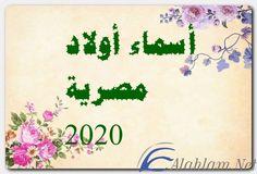 Pin On Alahlam Net تفسير الاحلام