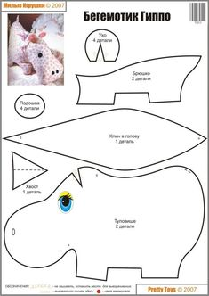 Image result for free stuffed hippo sewing pattern