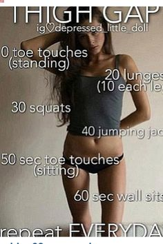 Thigh gap(: MUST DO!