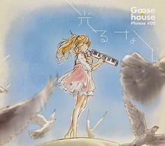 Shigatsu wa Kimi no Uso OP Single – Hikaru nara  ▼ Download: http://singlesanime.net/single/shigatsu-wa-kimi-no-uso-op-single-hikaru-nara.html