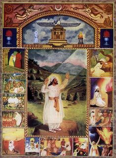 Zoroaster/ Zoroastrian devotional art depicts the religion's founder with white clothing and a long beard