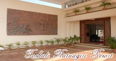 Ratnagiri Resort For A Memorable Stay Tourism, How To Memorize Things, Home Decor, Turismo, Interior Design, Home Interior Design, Home Decoration, Decoration Home, Interior Decorating