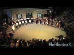 Παραδοσιακοί χοροί - Χοροί απ' την Αριδαία Πέλλας