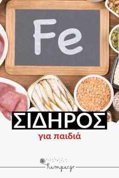 Healthy Food, Healthy Recipes, Natural Remedies, Nature, Healthy Foods, Naturaleza, Healthy Eating Recipes, Healthy Eating, Health Foods
